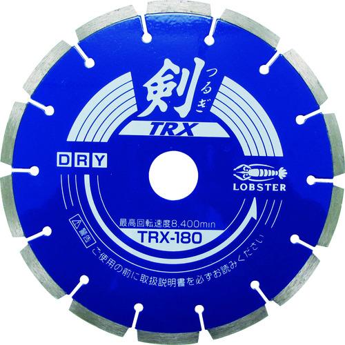 (株)ロブテックス エビ ダイヤモンドホイール 剣 180mm TRX180 【DIY 工具 TRUSCO トラスコ 】【おしゃれ おすすめ】[CB99]