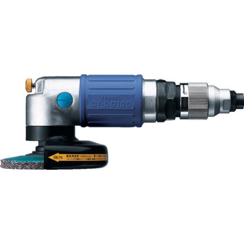 ベッセル エアーディスクグラインダーGTDG100 GT-DG100 【DIY 工具 TRUSCO トラスコ 】【おしゃれ おすすめ】[CB99]