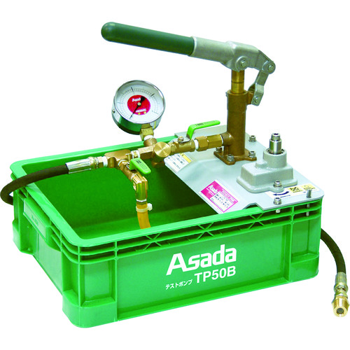 アサダ テストポンプTP50B TP50B 【DIY 工具 TRUSCO トラスコ 】【おしゃれ おすすめ】[CB99]