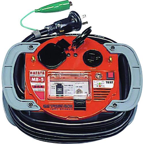 ハタヤ メタセン(金属感知器)ボックス 100V接地付 5m MB-5 【DIY 工具 TRUSCO トラスコ 】【おしゃれ おすすめ】[CB99]