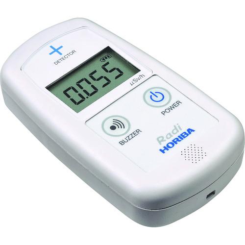 堀場 環境放射線モニター(シンチレーション式) PA-1000 【DIY 工具 TRUSCO トラスコ 】【おしゃれ おすすめ】[CB99]