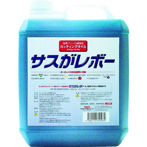 レプコ 植物性切削油 サスがレボー 4L 6001CL 【DIY 工具 TRUSCO トラスコ 】【おしゃれ おすすめ】[CB99]