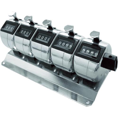 ライン精機 連式数取器 H-102M-5 【DIY 工具 TRUSCO トラスコ 】【おしゃれ おすすめ】[CB99]