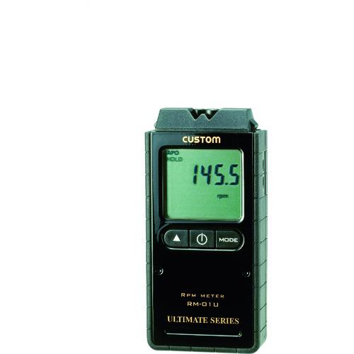 カスタム デジタル回転計 RM-01U 【DIY 工具 TRUSCO トラスコ 】【おしゃれ おすすめ】[CB99]