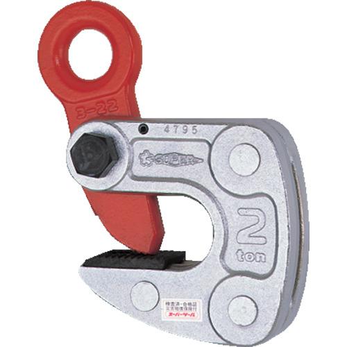スーパー 形鋼クランプ(D1:23mm) HLC1S 【DIY 工具 TRUSCO トラスコ 】【おしゃれ おすすめ】[CB99]