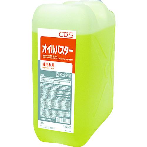 シーバイエス 強アルカリ洗剤 オイルバスター 20L T30340 【DIY 工具 TRUSCO トラスコ 】【おしゃれ おすすめ】[CB99]