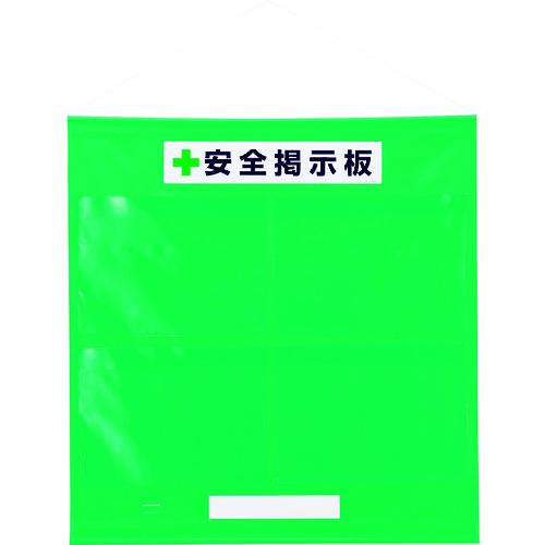 ユニット フリー掲示板防雨型A3横緑 464-05G 【DIY 工具 TRUSCO トラスコ 】【おしゃれ おすすめ】[CB99]
