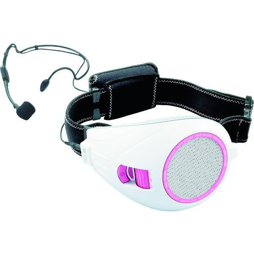 TOA ハンズフリー拡声器(ピンク) ER-1000PK 【DIY 工具 TRUSCO トラスコ 】【おしゃれ おすすめ】[CB99]