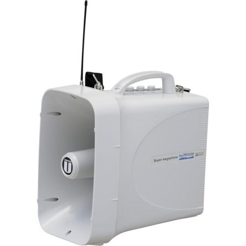 ユニペックス 30W 防滴スーパーメガホン レインボイサー TWB-300N 【DIY 工具 TRUSCO トラスコ 】【おしゃれ おすすめ】[CB99]