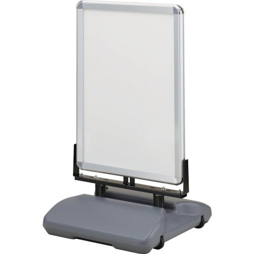シンエイ ローリングベースPG44R A1サイズ パックシート付 シルバー RB-A1AGP 【DIY 工具 TRUSCO トラスコ 】【おしゃれ おすすめ】[CB99]
