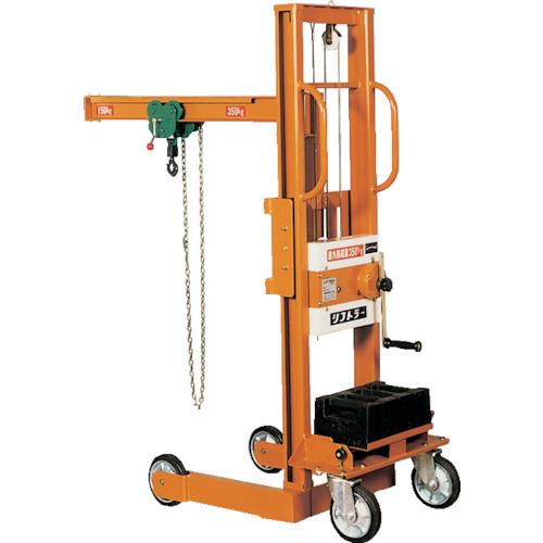 カントー リフトラージブ150 GV-150 【DIY 工具 TRUSCO トラスコ 】【おしゃれ おすすめ】[CB99]