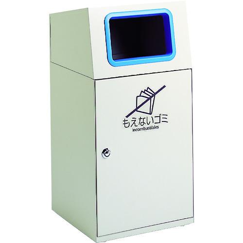 テラモト ニートSTもえないゴミ DS-186-012-6 【DIY 工具 TRUSCO トラスコ 】【おしゃれ おすすめ】[CB99]
