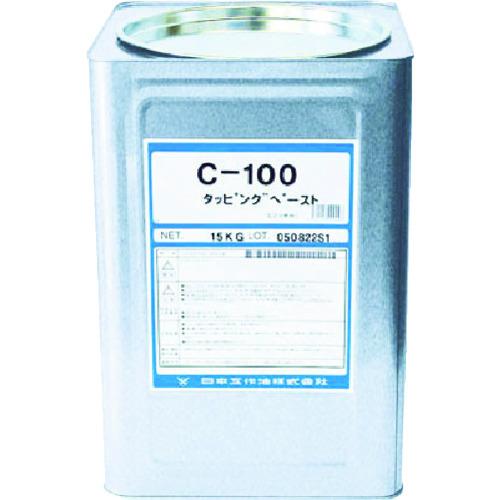 日本工作油 タッピングペースト C-100(非塩素タイプ) 15kg C-100-15 【DIY 工具 TRUSCO トラスコ 】【おしゃれ おすすめ】[CB99]