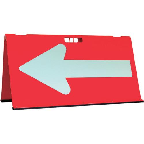 萩原 方向指示板矢印反射タイプABS-1 ABS-1 【DIY 工具 TRUSCO トラスコ 】【おしゃれ おすすめ】[CB99]