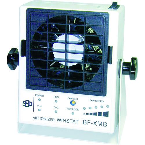 シシド 送風型除電装置 ウインスタット BF-XMB 【DIY 工具 TRUSCO トラスコ 】【おしゃれ おすすめ】[CB99]