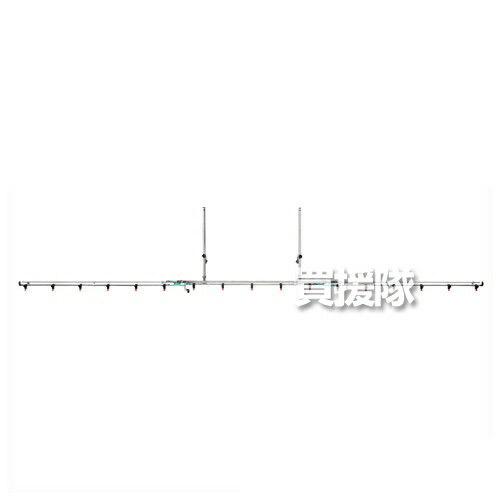 ヤマホ工業 簡易ブームS型 15頭口 (キリナシESタイプ) (G1/4) 142254 【ヤマホ YAMAHO 簡易ブームS型 15頭口 15頭口 十五頭口 キリナシ きりなし ES G1/4 4530217018193 噴霧 噴霧器 噴霧機 散布 散布機 散布器】【おしゃれ おすすめ】[CB99]