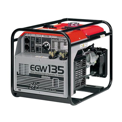 新ダイワ 発電機兼用溶接機 EGW135 【溶接機 100v 発電機】【おしゃれ おすすめ】[CB99]