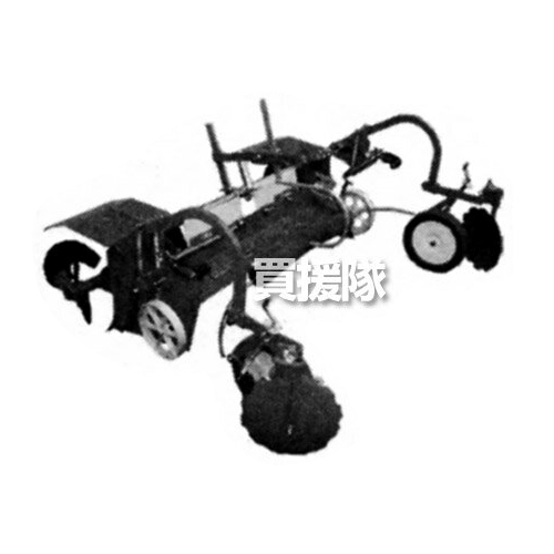 F530-F730LB FR12C平畝整形マルチセット(標準ロールタイプ) 11420【HONDA ホンダ 耕運機 耕うん機 耕耘機 アタッチメント 作業機 作業器 中耕 培土 うね立て 畝立て】【おしゃれ おすすめ】 [CB99]