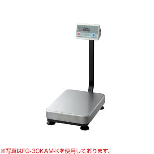 A&D 検定付きはかり FG-Kシリーズ FG-150KAM-K 【検定付きはかり デジタルはかり 秤 業務用】【おしゃれ おすすめ】[CB99]