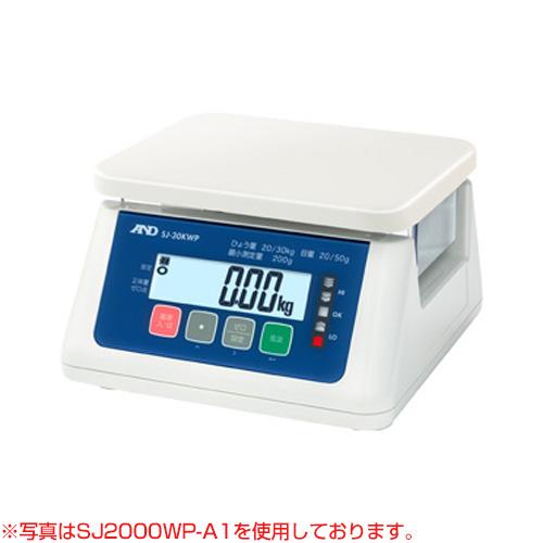 A&D 検定付はかり SJ2000WP-A3 【検定付きはかり デジタルはかり 秤 業務用】【おしゃれ おすすめ】[CB99]
