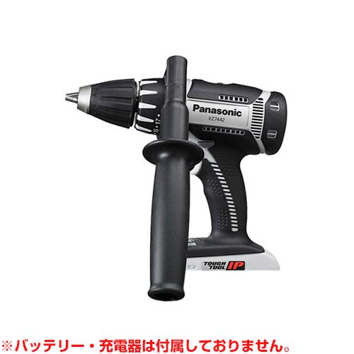 Panasonic(パナソニック)14.4V 充電式ドリルドライバー EZ7442X-H[本体のみ]
