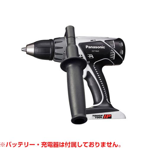 Panasonic(パナソニック)21.6V 充電式ドリルドライバー EZ7460X-B[本体のみ]