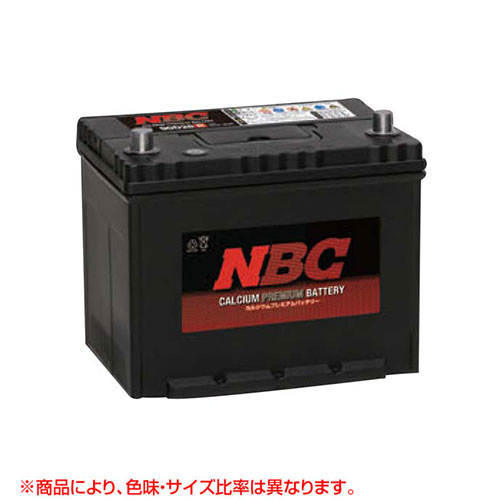 日本ブレード NBCプレミアム バッテリー [シールド型] 135F51 2321673 【カーバッテリー バッテリー 車 自動車 車両】【おしゃれ おすすめ】[CB99]