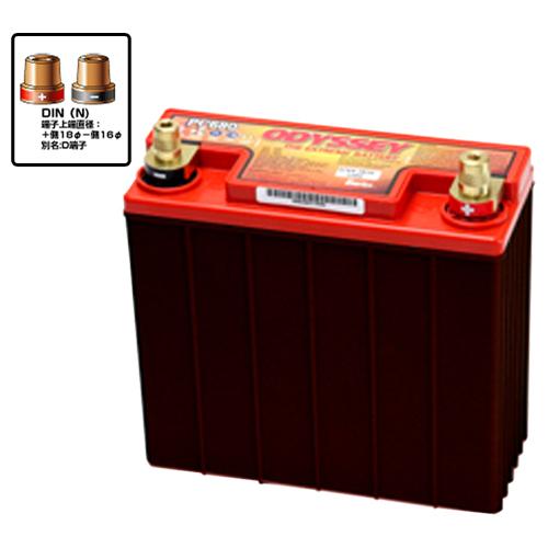 オデッセイ バッテリー Extreme メタルジャケット付 端子形状 DIN DIN PC680 【カーバッテリー バッテリー 車 自動車 車両】【おしゃれ おすすめ】[CB99]