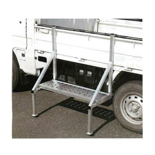 昭和ブリッジ アルミ製 荷台ステップ STEP-760L 【踏台 踏み台 アルミ荷台 ステップ】【おしゃれ おすすめ】[CB99]