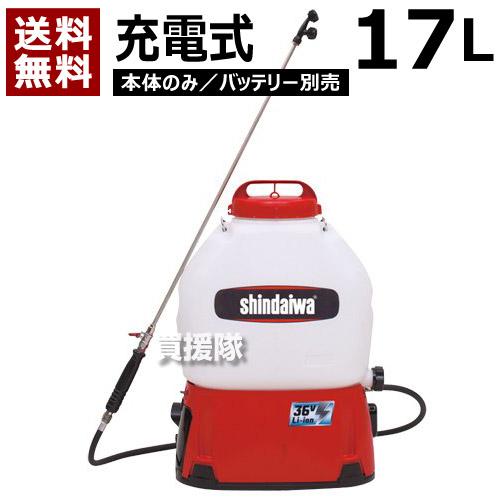 新ダイワ 背負動噴 バッテリーレスモデル [本体のみ] BSKPB171