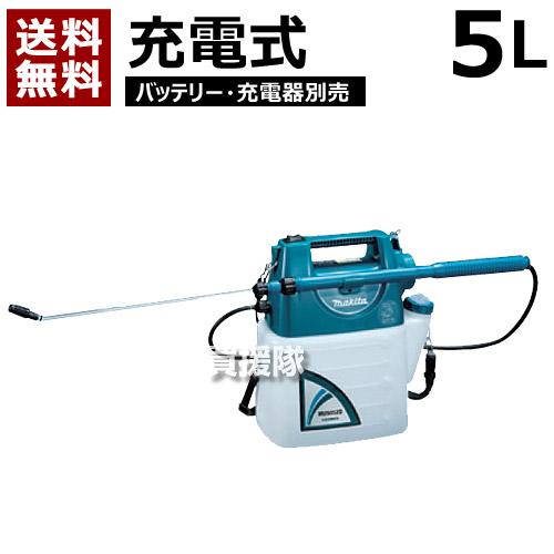 マキタ 充電 噴霧器5L MUS052DZ (本体のみ)