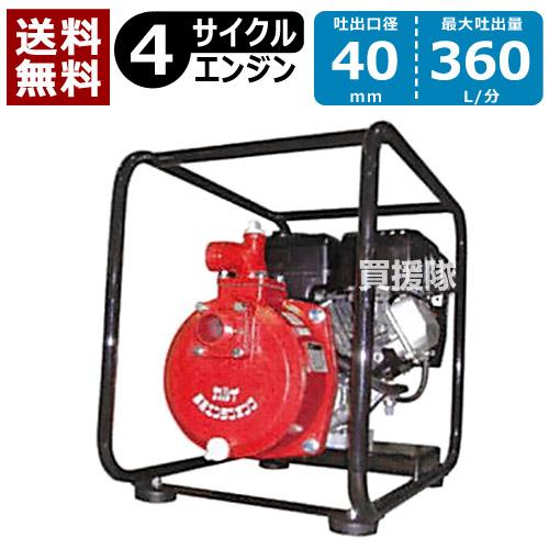 《法人限定》カルイ エンジンポンプ(高圧) SSE-450V 【カルイ karui エンジン ポンプ(高圧) SSE-450V 農業 農作業 農機具 灌水 注水 スプリンクラー レインガン 洗浄】【おしゃれ おすすめ】[CB99]