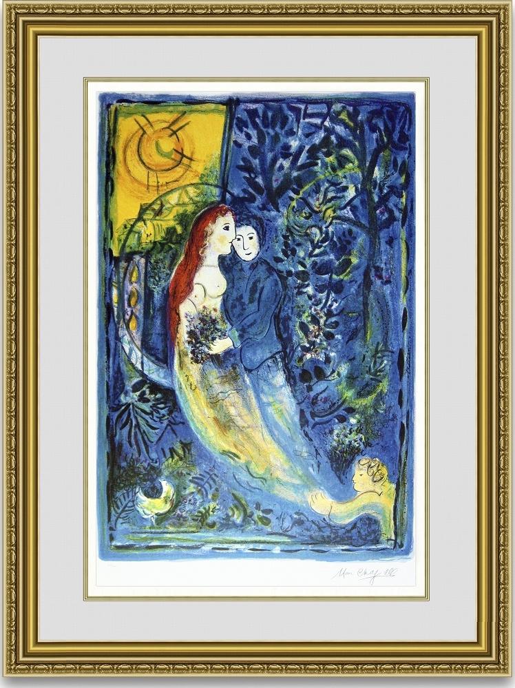 Kaigahanbai Rakuten Global Market Painting Chagall Wedding