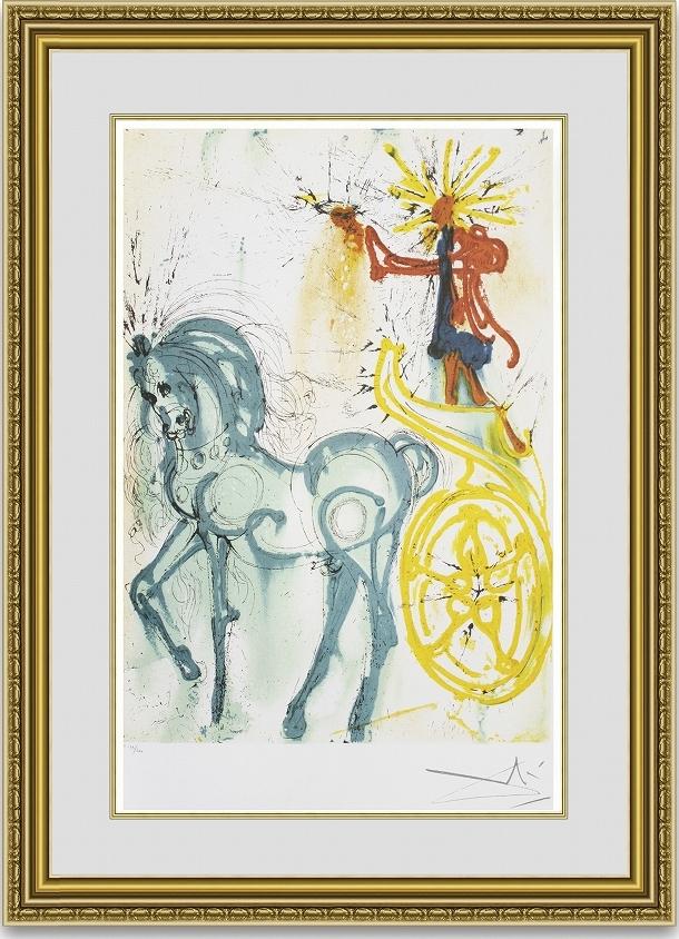 【送料無料】絵画■ダリ■勝利の馬■選べる額縁■名画■額装込■インテリアアート■プレゼント贈答品におすすめ