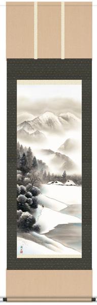 掛け軸 掛軸 山水画 伊藤淫山・四季賞翫(冬/単幅)