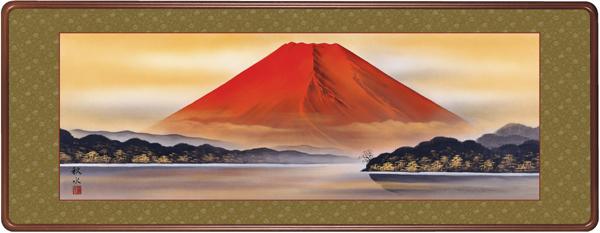 浮田秋水・赤富士