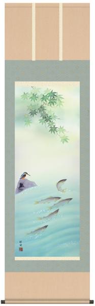 掛け軸 掛軸 花鳥画 田村竹世・四季花鳥(夏/単幅)