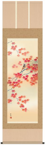 掛け軸 掛軸 秋 紅葉に小鳥 田村竹世・四季花鳥 尺五 花鳥画 桐箱