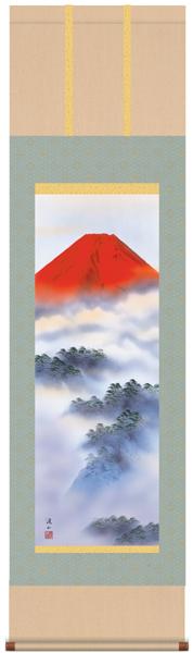 掛け軸 掛軸 伊藤渓山・赤富士 床の間