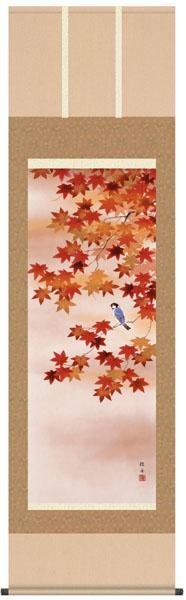 掛け軸 掛軸 花鳥画 長江桂舟・紅葉に小鳥(掛軸)