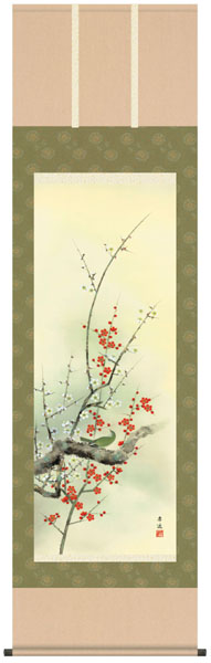 掛け軸 掛軸 花鳥画 根本孝逸・紅白梅に鶯(掛軸)