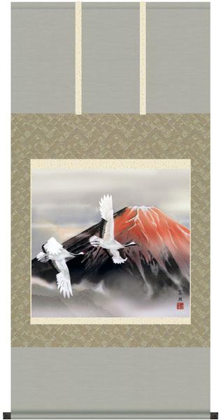 掛け軸 掛軸 慶祝縁起画 鈴木翠朋・赤富士飛鶴 床の間