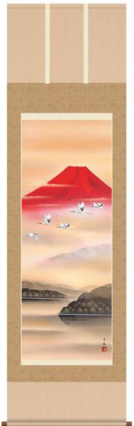 掛け軸 掛軸 慶祝縁起画 熊谷千風・赤富士飛翔 床の間