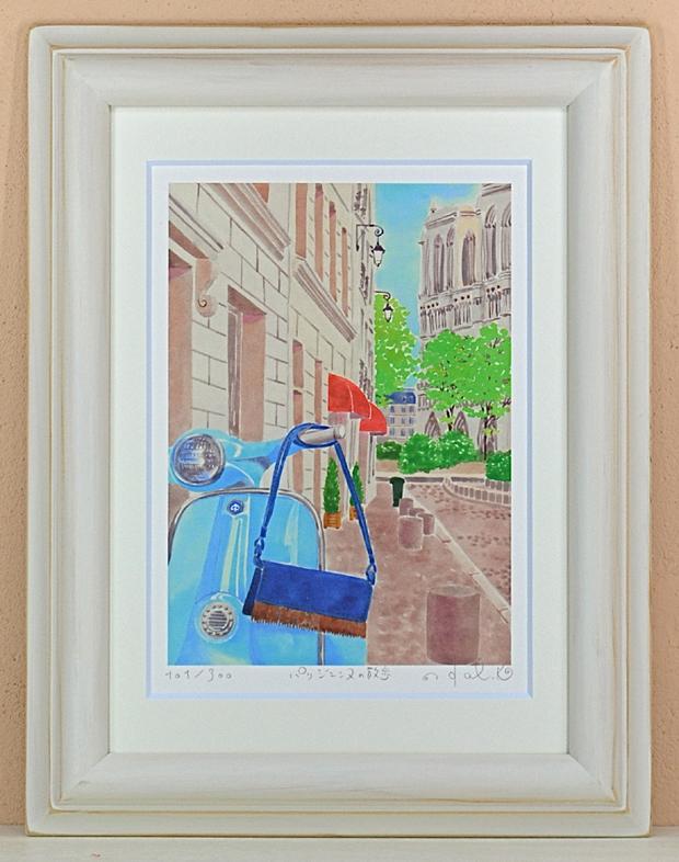 栗乃木ハルミ(くりのきはるみ)・パリジェンヌの散歩(絵画・版画)