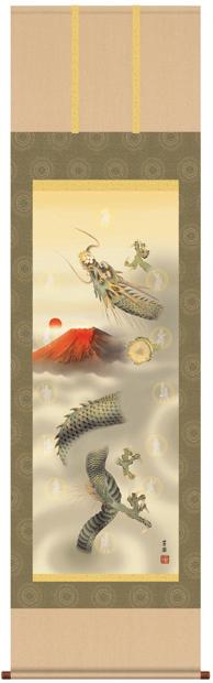 掛け軸 掛軸 開運風水画 石田芳園・十二神将昇龍図(じゅうにしんしょうしょうりゅうず) 床の間