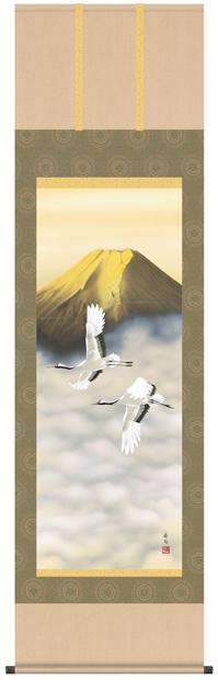 掛け軸 掛軸 山水画 伊藤香旬・金富士双鶴