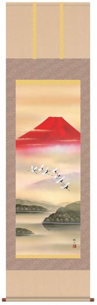 掛け軸 掛軸 山水画 浮田秋水・赤富士飛翔