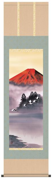 掛け軸 掛軸 北山歩生・赤富士飛鶴 床の間