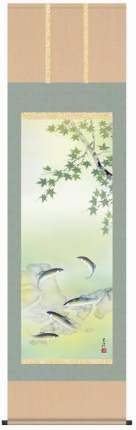 掛け軸 掛軸 花鳥画 清水玄澄・四季花鳥(夏/単幅)