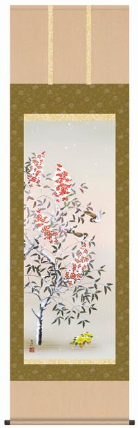 掛け軸 掛軸 花鳥画 清水玄澄・四季花鳥(冬/単幅)